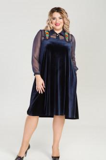 Сарафан 659 Luxury Plus (Темно-синий)
